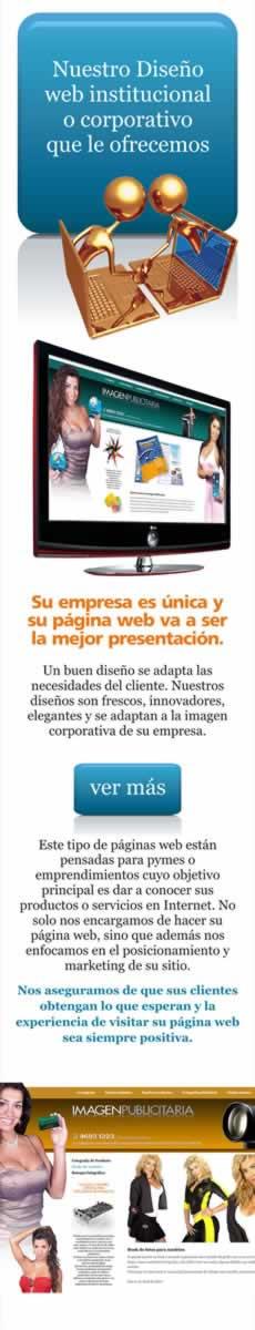 Diseño web institucional y sitios web corporativos para su empresa.